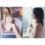 中古コレクションカード(女性) 43 : 二宮歩美/レギュラーカード/オフィシャルカードコレクション「Peach」