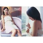 中古コレクションカード(女性) 44 : 二宮歩美/レギュラーカード/オフィシャルカードコレクション「Peach」