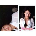 中古コレクションカード(女性) PUZZLE 43 : 井口梨央/パズルカード/激闘 ! アイドル予備校 トレーディン