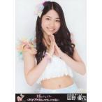 中古生写真(AKB48・SKE48) 田野優花/上半身/「AKB48 真夏のドームツアー」会場限定生写真(AKB48Ver)
