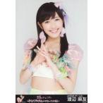 中古生写真(AKB48・SKE48) 渡辺麻友/上半身/「AKB48 真夏のドームツアー」会場限定生写真(AKB48Ver)