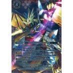 中古バトルスピリッツ BS23-X01 [X] : 龍輝神シャイニング・ドラゴン・オーバーレイ(illust:安達洋介)