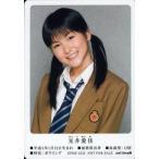 中古コレクションカード(ハロプロ) 光井愛佳/CD「笑顔