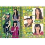 中古コレクションカード(ハロプロ) No.606 : 飯田圭