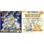中古ビックリマンシール 2010 : W仏KING(悪魔ver.)