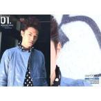 中古コレクションカード(男性) Regular 01 : 井上正大/レギュラーカード/ザ・テレビジョン HOMME
