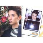 中古コレクションカード(男性) Regular 12 : 井上正大/レギュラーカード/ザ・テレビジョン HOMME