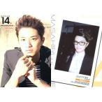 中古コレクションカード(男性) Regular 14 : 井上正大/レギュラーカード/ザ・テレビジョン HOMME