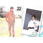 中古コレクションカード(男性) Regular 22 : 井上正大/レギュラーカード/ザ・テレビジョン HOMME