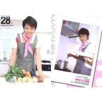 中古コレクションカード(男性) Regular 28 : 井上正大/レギュラーカード/ザ・テレビジョン HOMME