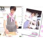 中古コレクションカード(男性) Regular 33 : 井上正大/レギュラーカード/ザ・テレビジョン HOMME