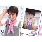 中古コレクションカード(男性) Regular 34 : 井上正大/レギュラーカード/ザ・テレビジョン HOMME