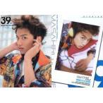 中古コレクションカード(男性) Regular 39 : 井上正大/レギュラーカード/ザ・テレビジョン HOMME