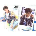 中古コレクションカード(男性) Regular 40 : 井上正大/レギュラーカード/ザ・テレビジョン HOMME