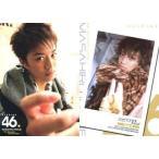 中古コレクションカード(男性) Regular 46 : 井上正大/レギュラーカード/ザ・テレビジョン HOMME