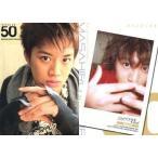 中古コレクションカード(男性) Regular 50 : 井上正大/レギュラーカード/ザ・テレビジョン HOMME