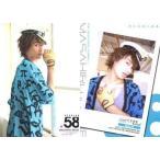 中古コレクションカード(男性) Regular 58 : 井上正大/レギュラーカード/ザ・テレビジョン HOMME