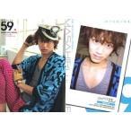中古コレクションカード(男性) Regular 59 : 井上正大/レギュラーカード/ザ・テレビジョン HOMME