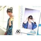 中古コレクションカード(男性) Regular 60 : 井上正大/レギュラーカード/ザ・テレビジョン HOMME
