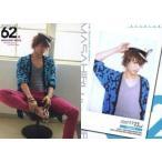 中古コレクションカード(男性) Regular 62 : 井上正大/レギュラーカード/ザ・テレビジョン HOMME