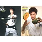 中古コレクションカード(男性) Regular 68 : 井上正大/レギュラーカード/ザ・テレビジョン HOMME