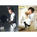 中古コレクションカード(男性) Regular 69 : 井上正大/レギュラーカード/ザ・テレビジョン HOMME