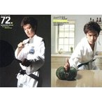 中古コレクションカード(男性) Regular 72 : 井上正大/レギュラーカード/ザ・テレビジョン HOMME