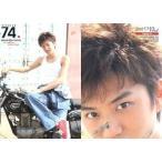 中古コレクションカード(男性) Regular 74 : 井上正大/レギュラーカード/ザ・テレビジョン HOMME