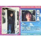 中古コレクションカード(女性) No.46 : 広末涼子/金箔押し/広末涼子トレーディングコレクション