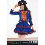 中古生写真(AKB48・SKE48) 松井珠理奈/ハート・エレキ ver./CD「ハート・エレキ」劇場盤特典