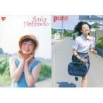 中古コレクションカード(女性) 374 : 橋本甜歌/雑誌「pure×2」付録トレカ