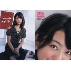 中古コレクションカード(女性) Regular 38 : 森田涼花/レギュラー/ヒッツ!リミテッド「森田涼花2」トレーディングカード