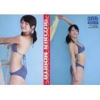 中古コレクションカード(女性) Regular 52 : 森田涼花/レギュラー/ヒッツ!リミテッド「森田涼花2」トレーディングカード