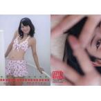中古コレクションカード(女性) Regular 57 : 森田涼花/レギュラー/ヒッツ!リミテッド「森田涼花2」トレーディングカード