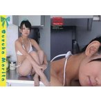 中古コレクションカード(女性) Regular 74 : 森田涼花/レギュラー/ヒッツ!リミテッド「森田涼花2」トレーディングカード