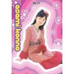 中古コレクションカード(ハロプロ) No.37 : モーニン