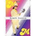 中古コレクションカード(ハロプロ) No.24 : モーニン
