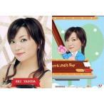 中古コレクションカード(ハロプロ) 15 : モーニング娘。/保田圭/レギュラーカード/モーニング娘。トレーディングカード2005