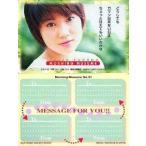 中古コレクションカード(ハロプロ) No.31 : 福田明日
