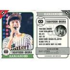 中古コレクションカード(男性) 関ジャニ∞/大倉忠義/DVD「KANJANI∞ 五大ドームTOUR EIGHT×EIGHTER おもんなかったら