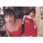 中古コレクションカード(女性) Rg-56 : 杏さゆり/レギュラーカード/VISUAL PHOTOCARD COLLECTION 杏さゆり