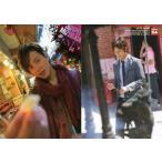 中古コレクションカード(男性) REGULAR54 : 溝端淳平/レギュラーカード/溝端淳平ファーストトレーディングカード