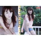 中古コレクションカード(女性) Regular 09 : 小松彩夏/レギュラー/プラチナボックス「小松彩夏」トレーディングカード
