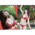 中古コレクションカード(女性) Regular 10 : 小松彩夏/レギュラー/プラチナボックス「小松彩夏」トレーディングカード