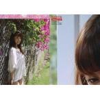 中古コレクションカード(女性) Regular 30 : 小松彩夏/レギュラー/プラチナボックス「小松彩夏」トレーディングカード