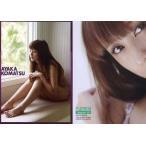 中古コレクションカード(女性) Regular 39 : 小松彩夏/レギュラー/プラチナボックス「小松彩夏」トレーディングカード