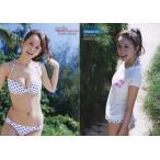 中古コレクションカード(女性) Regular 52 : 小松彩夏/レギュラー/プラチナボックス「小松彩夏」トレーディングカード