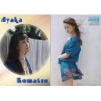 中古コレクションカード(女性) Regular 64 : 小松彩夏/レギュラー/プラチナボックス「小松彩夏」トレーディングカード