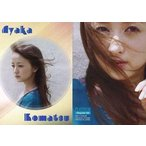 中古コレクションカード(女性) Regular 66 : 小松彩夏/レギュラー/プラチナボックス「小松彩夏」トレーディングカード