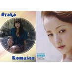 中古コレクションカード(女性) Regular 71 : 小松彩夏/レギュラー/プラチナボックス「小松彩夏」トレーディングカード